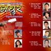 New Nepali song 2014  Anju Panta, Sanka Nagara.. Music Raj Sukra Limbu Lyrics Bachan Limbu