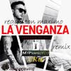 NEW REGGAETON JULY 2015 ^ J Balvin ^ La Venganza (dJ CRis Reggaeton Maximo Remix)