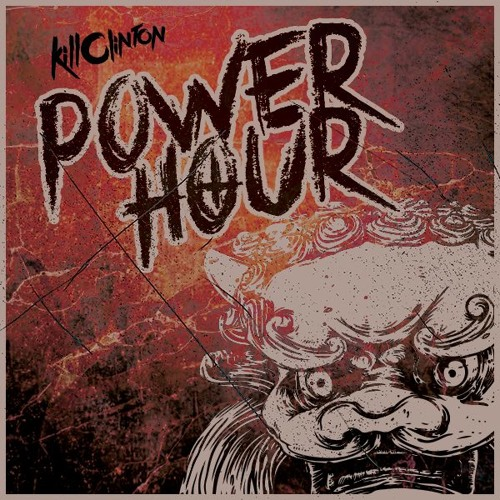 Power Hour (Free Download in 'Buy' Link)