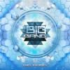 03 - The Big Bang - Big Bang