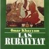 Rubaiyyat mp3