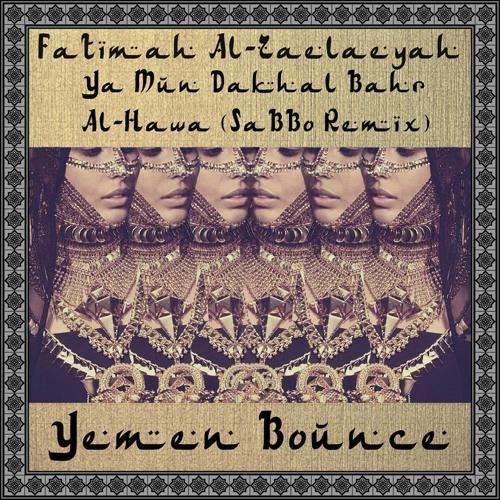 Fatimah Al-Zaelaeyah - Ya Mun Dakhal Bahr Al-Hawa (SaBBo Remix)
