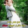 Download Amr Diab بحبك نفسي اقولهالك Mp3