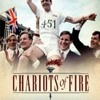 Piano theme from 'Chariots of Fire'