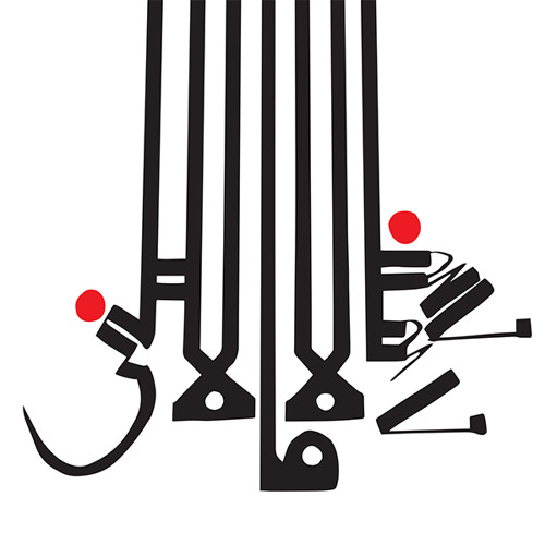 Shabazz Palaces - They Come In Gold