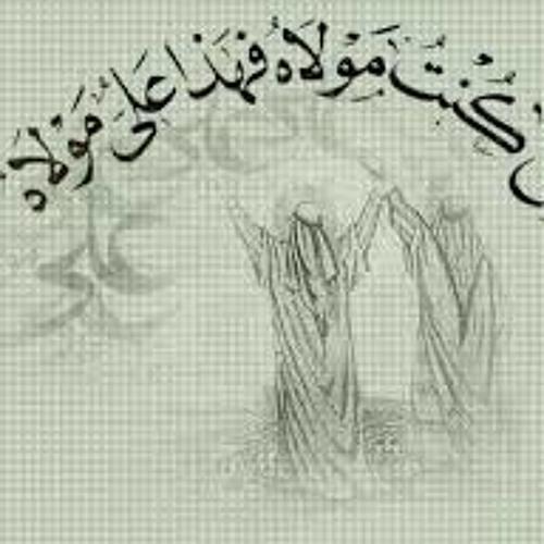 Qual Qalbana (Man Kunto Maula)- Ustad Bahauddin KhanManzoor