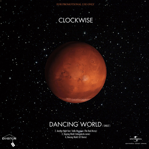 DANCING WORLD (SINGLE)