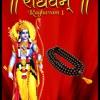 RAGHAVAM - BHAJANI RAM (SPIRITUAL)