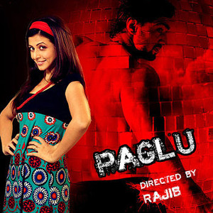 Paglu mp3