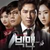 Kim Tae Woo – Con Amore Mio (Big Man OST Part. 1)
