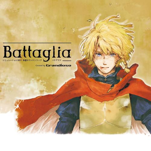 Battaglia(全曲クロスフェードデモ)