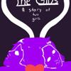 Slam Poetry - The Girls