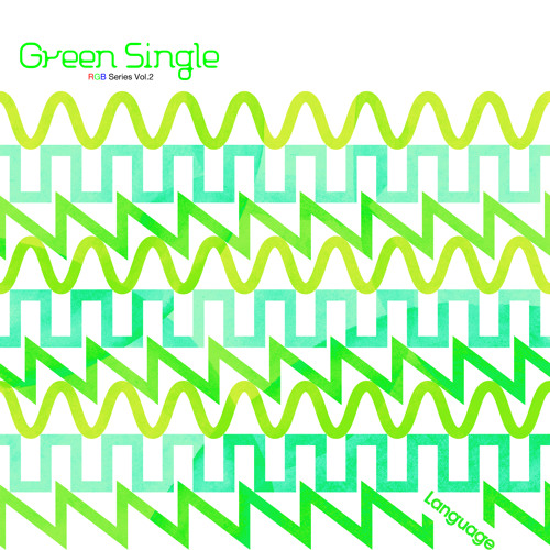 Green Single [sampler]