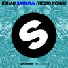 R3hab - Samurai (Tiësto Remix) [Available June 27th]