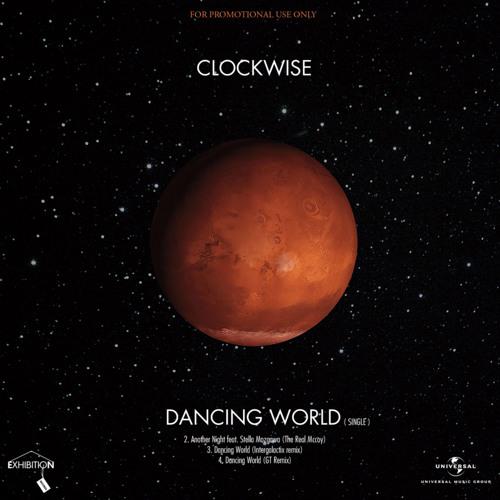 Dancing World (Intergalactix Remix)