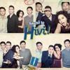HiVi! - Orang Ketiga Instrumental Guitar Cover