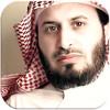 سُورة الكهف .. سعد الغامدي ♥