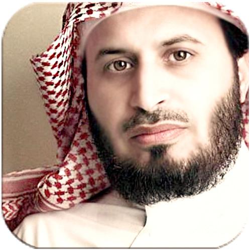 تحميل القرآن الكريم سعد الغامدي