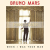 Bruno Mars - When I Was Your Man (Piano Cover)