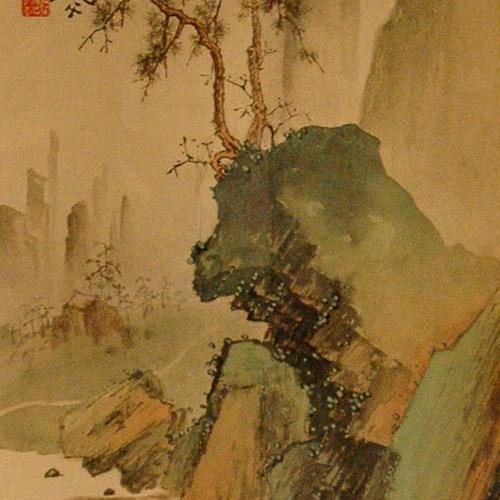 Ancient Guqin