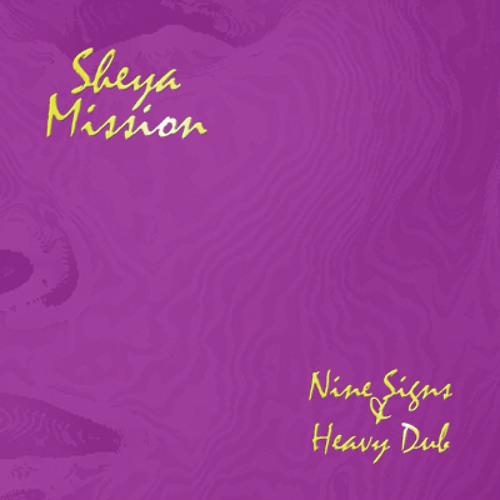 Growing Dub - Sheya Mission