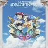 Download #DRAGFITNESS ▽ MIXTAPE
