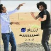جلسات وناسة-راشد الماجد-2014-انا الابيض