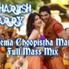 Download Harish Harry - Cinema Choopistha Mama Full Mass Mix Mp3