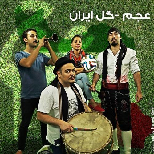 Ajam Band - Gole Iran