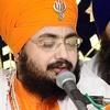 Mere Daata Ji Teri Rachaiyan Khedan Sariya-  Sant Baba Ranjit Singh Ji Dhadrian Wale...
