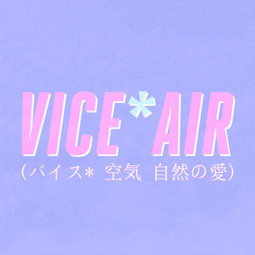 vice*AIRバイス*空気 自然の愛 - onboard heart ハートオンボード