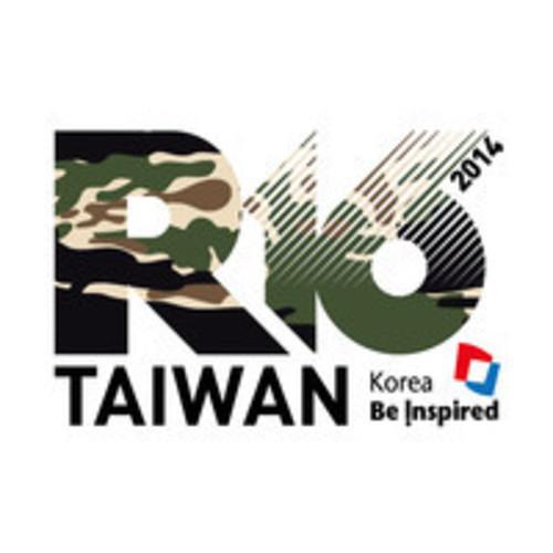 2014 R16 TAIWAN BBOY MIXTAPE By DJ DOUBLE P