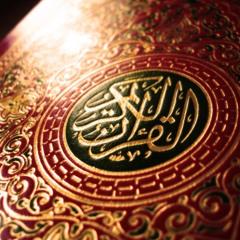 قران كريم بصوت جميل جدا- ما تيسر من القرآن الكريم صوت رائع جداً
