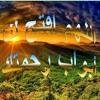 Maher Zain   Forgive Me - ماهر زين   اغفر لي - مترجم عربي - بدون موسيقى