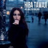 Hiba Tawagi - Helwa Ya Balady   هبة طوجى - حلوة يا بلدى