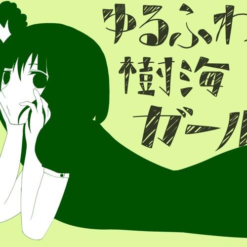 Baixar Lon - Yuru Fuwa Jukai Girl