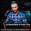 DJ Demid Rezin feat. Paula P'Cay - Show Me (Dj Dmitri Phantom & Dj Dmitry Bakhirev Remix)