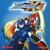 (Kel)Megaman X4 (Rockman X4) Makenai Ai da Kitto aru fansing PT-BR