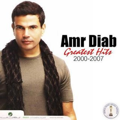 MAAK MP3 TÉLÉCHARGER AMR TAMALLY DIAB