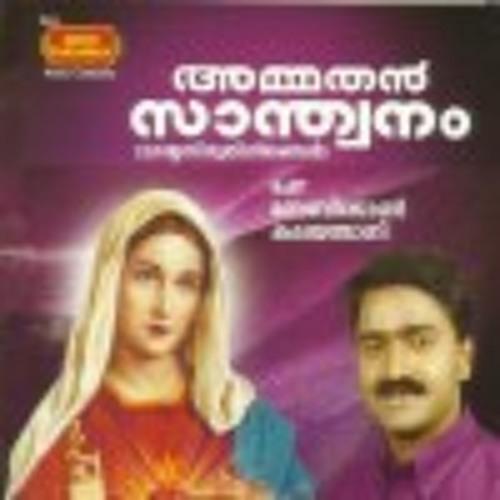Swargalokam