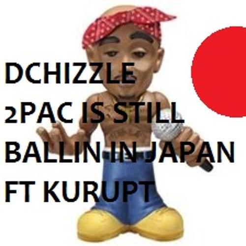 2pac Is Still Ballin In Japan