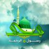المنشد أحمد منصور - صَلّي يَـا رَبّي وسَلّـِم عَلَى النّبي خَيْرِ البريّة