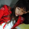 Park Bom 2NE1 - You & I [ cover ]