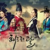 Paean of the Monarch - The Moon Embracing the Sun Special OST