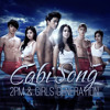 2PM & SNSD - Cabi Song [Cover by Sony Malik]