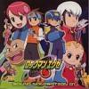 Rockman EXE Sound Navigation 01 - Track 01 - Rockman's Theme: Break Through the Wind (TV-Sized)