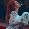 Shades Of Cool - Lana Del Rey