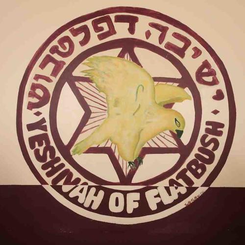 Yeshivah of Flatbush Joel Braverman High School Alma Mater