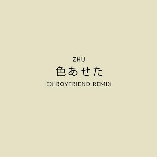 Zhu - Faded (Ex Boyfriend Remix)