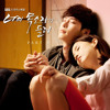 Melody Day – Sweetly Lalala (I Hear Your Voice OST Part. 5)